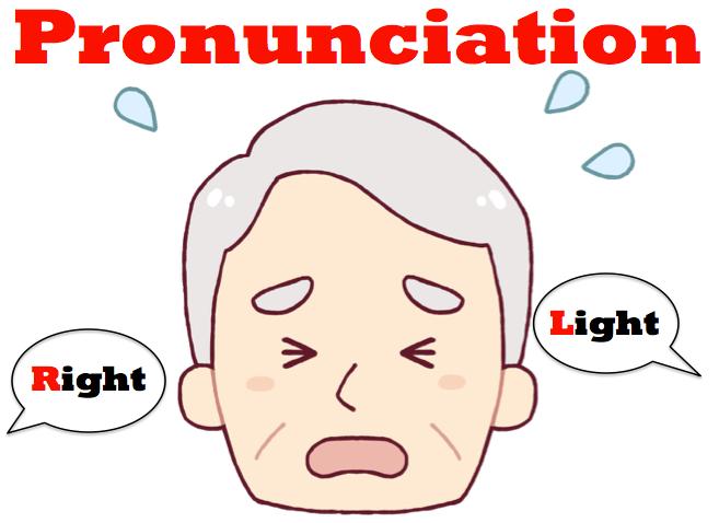 英語 発音 勉強法