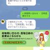 ヤマト運輸のLINEサービスが快適すぎる!