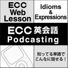 ECC podcasting