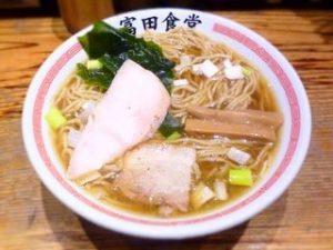 富田食堂 ラーメン