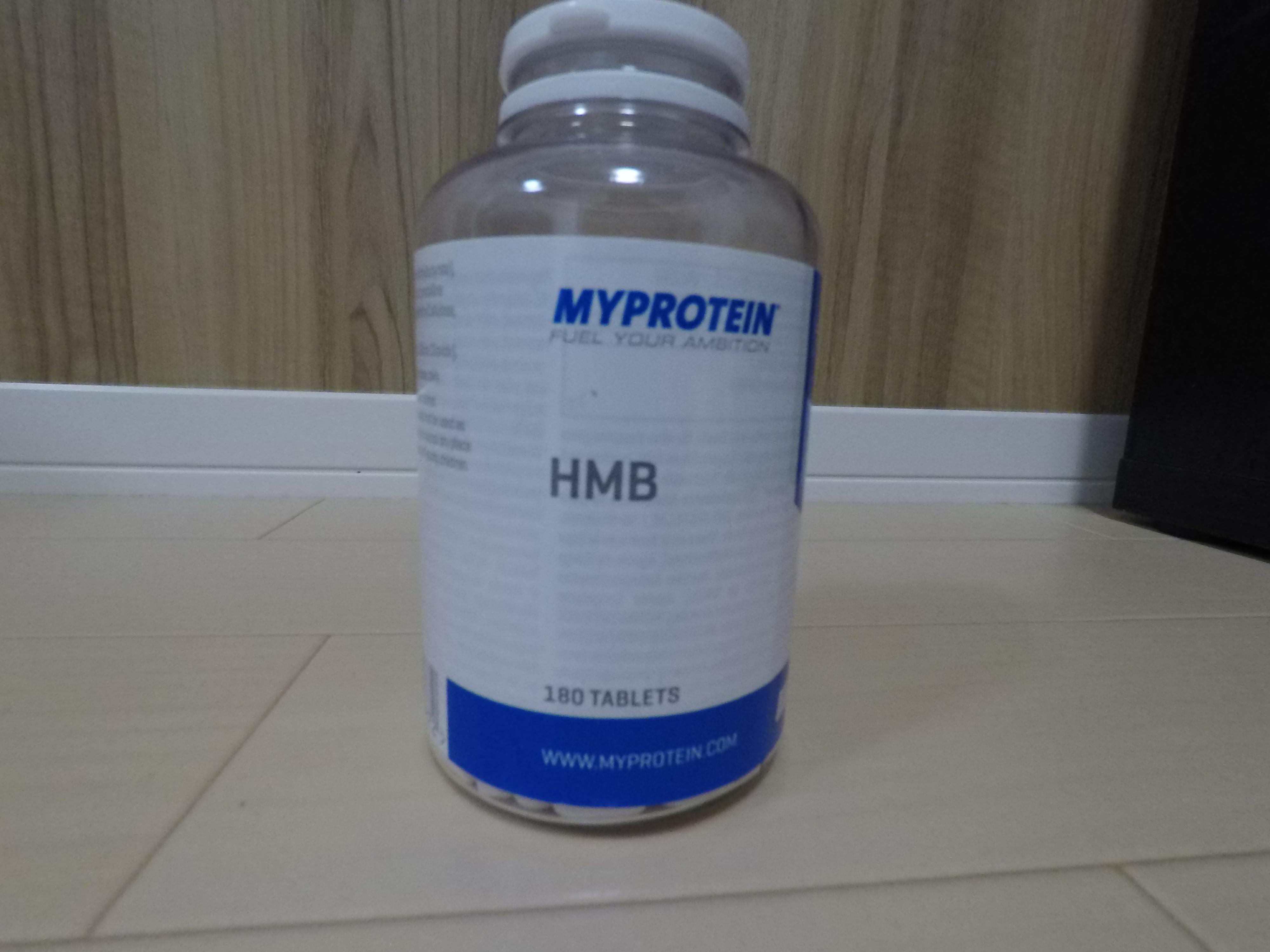 オススメ サプリメント HMB